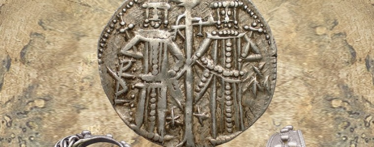 Силата на метала и възможностите на силата. Геолози и археолози в Северозападните Родопи