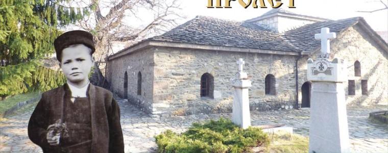 АПРИЛСКОТО ВЪСТАНИЕ 1876 г.-145 ГОДИНИ ПО-КЪСНО