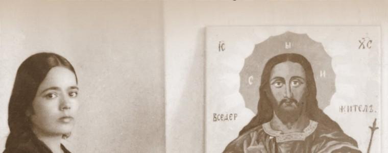Изложба на художничката Мария Малчева